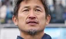 ميورا يجدد عقده مع  يوكوهاما أف سي