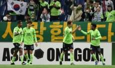 السماح بمباريات تحضيرية لموسم كرة القدم في كوريا الجنوبية دون جماهير