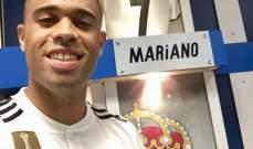 ماذا قال ماريانو دياز بعد عودته الى الفريق الملكي ؟