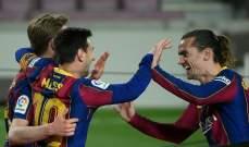 ميسي يتألق ويمنح برشلونة فوزا مستحقا على خيتافي