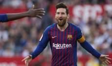 موجز الصباح: ريال مدريد يسعى للثأر من برشلونة، بايرن ميونيخ لمحاولة إستغلال سقوط دورتموند والانتر يدخل النفق المجهول