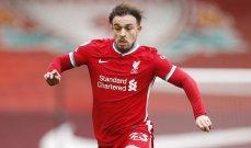 شاكيري يؤكد قراره بالرّحيل عن ليفربول