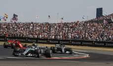 الحكومة الإنكليزية تخفف القيود على الرياضة وتمهد الطريق لسباق الفورمولا 1