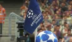 خاص: ما هي أبرز الأحداث التي شهدتها الجولة الثالثة من دوري أبطال أوروبا لكرة القدم ؟