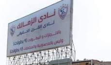 الزمالك يعيد رفع لافتة نادي القرن الحقيقي