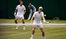 عقوبة الايقاف بحق لاعب كرة مضرب بسبب المراهنات
