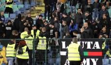 بلغاريا تهدّد بمنع حضور الجماهير