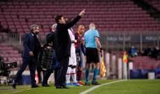 بوتشيتينو: مكافأة عادلة للالتزام الذي قطعناه قبل المباراة