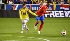 كولومبيا تفوز على كوستاريكا ودياً ونتائج اخرى