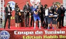 الاتحاد المنستيري يهزم الترجي ويتوج بكأس تونس للمرة الأولى في تاريخه