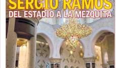 آس: سيرجيو راموس.. من الملعب إلى المسجد