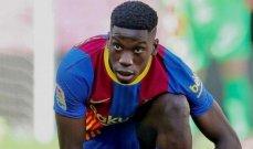 موريبا ينضم لمعسكر برشلونة رغم عدم تجديد عقده