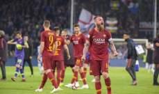 دي روسي سيُجدّد لعام آخر مع روما