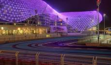 الجدول الزمني لجائزة أبو ظبي الكبرى