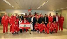 استقبال حاشد لبعثة منتخب لبنان للسلة