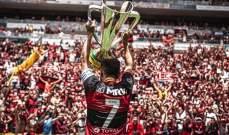 فلامنغو يحقق لقب السوبر البرازيلي على حساب اتلتيكو بارانينسي