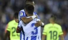 تقييم اداء لاعبي برشلونة وليغانيس