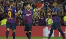 أرقام برشلونة على أرضه بدوري الأبطال مُحبطة بالنسبة لتوتنهام