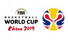 برنامج كأس العالم لكرة السلة