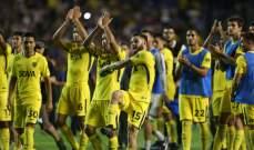 الدوري الأرجنتيني: بوكا جونيورز يهزم تيغري