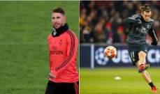خاص: هل يضيع موسم ريال مدريد بسبب صبيانية لاعبيه ؟