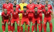 وصول بعثة المنتخب التونسي إلى كرواتيا لمواجهة منتخبها