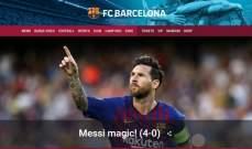 برشلونة يحتفل بسحر ميسي وسان جيرمان يعترف بتفوق ليفربول