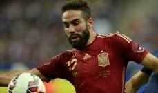 كارفاخال يغيب عن تدريبات منتخب إسبانيا