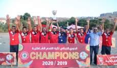 بيروت يحسم لقب كرة القدم الشاطئية