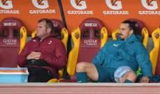 ابراهيموفيتش قد يغيب عن مواجهة الذهاب أمام مانشستر يونايتد