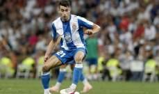 أرسنال مرشح اول للتعاقد مع لاعب إسبانيول مارك روكا