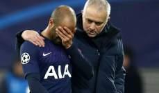 لوكاس مورا يبكي بعد خروج توتنهام من دوري أبطال أوروبا