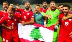 لبنان يعلن مشاركته في النسخة العاشرة من بطولة غرب اسيا