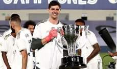 كورتوا يعيد جائزة زامورا إلى ريال مدريد بعد غياب 12 عامًا