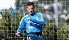 لوكاس فاسكيز يعود لتدريبات ريال مدريد