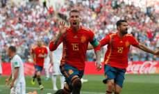 كورونا يتسبب بإلغاء مواجهة إسبانيا وهولندا