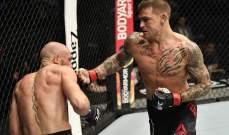 داستن بوارييه يهزم كونور ماكغريغور بالضربة القاضية في UFC 257