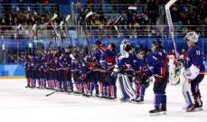 رئيس الاتحاد الدولي لهوكي الجليد يريد الابقاء على الفريق الموحد بين الكوريتين