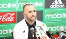 مدرب الجزائر : المنافسة في امم افريقيا ستكون شديدة