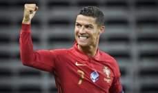 رونالدو سيبدأ أساسيا في مواجهة البرتغال أمام اذربيجان