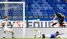 ركلات الجزاء سيطرت على بعض مباريات الجولة 37 من الدوري الايطالي