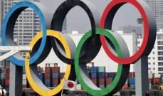 الحلقات الأولمبية تغادر خليج طوكيو لفترة محدودة