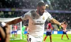 بنزيمة يتعملق في مباريات ريال مدريد الاوروبية