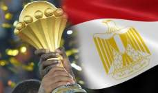 تحديد موعد القرعة ومستويات المنتخبات المتأهلة لكأس أمم أفريقيا