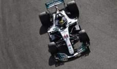 هاميلتون ينطلق من المركز الاول في سباق أبو ظبي