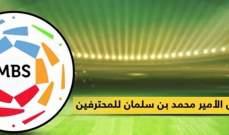 سباق الصدارة بين النصر والهلال يُشعل الجولة 26 بالدوري السعودي