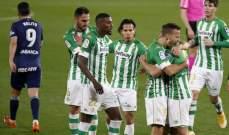الليغا: ريال بيتيس يخرج بفوز مهم امام سيلتا فيغو