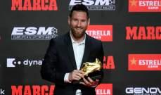 بطولة إسبانيا: اختباران لبرشلونة وريال قبل الكلاسيكو الغامض