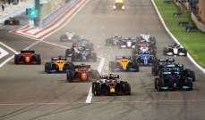 فرستابن: امر مخيب للامال أن لا نفوز في سباق البحرين