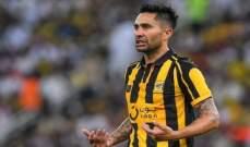 اتحاد جدة ينهي عقد لاعبه التشيلي خيمينيز